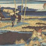 Travail et nature. Une lecture du jeune Marx par Judith Butler