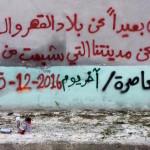 La chute d'Alep Est : nos destins sont liés…