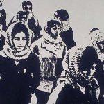 Le Parti de l'Action Communiste syrien. Expérience et héritage