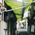 « Ne laissez pas le monde à ceux que vous méprisez » – Fang Fang, <em>Wuhan, ville close</em>