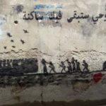 Les laïcs, la laïcité et le soulèvement populaire syrien (2e partie)