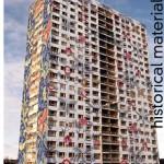 Programme de la 11ème édition du colloque «Historical Materialism»