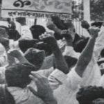 Les années 1968-1969 au Pakistan