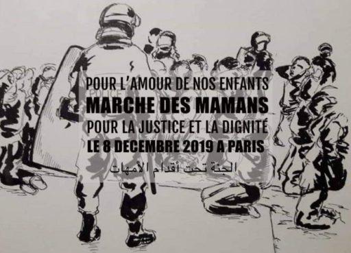 Les féministes marcheront aux côtés des femmes de Mantes-la-Jolie le 8 décembre