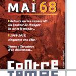 Le numéro 37 de la revue Contretemps est paru