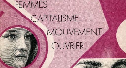 Critique communiste : numéro 20 – Janvier 1978 – Femmes, capitalisme et mouvement ouvrier