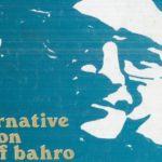 Critique communiste : numéro 30 – Octobre 1979