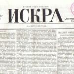 Lénine : 1893-1914. Construire le parti – chapitre 3