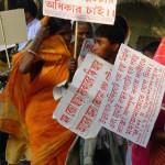 Repenser l'interaction sur et hors scène. L'expérience du Jana Sanskriti
